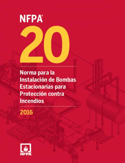 20-16E-PDF-1